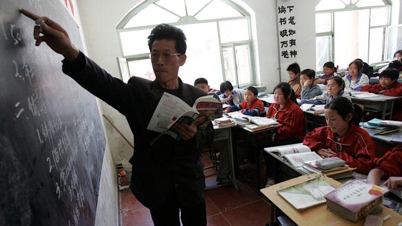 О положении учителей в Китае