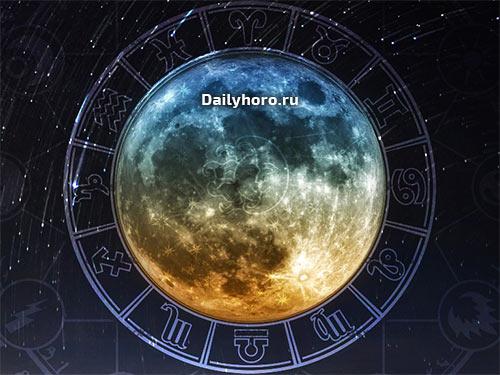 Лунный день сегодня 8октября 2020 года