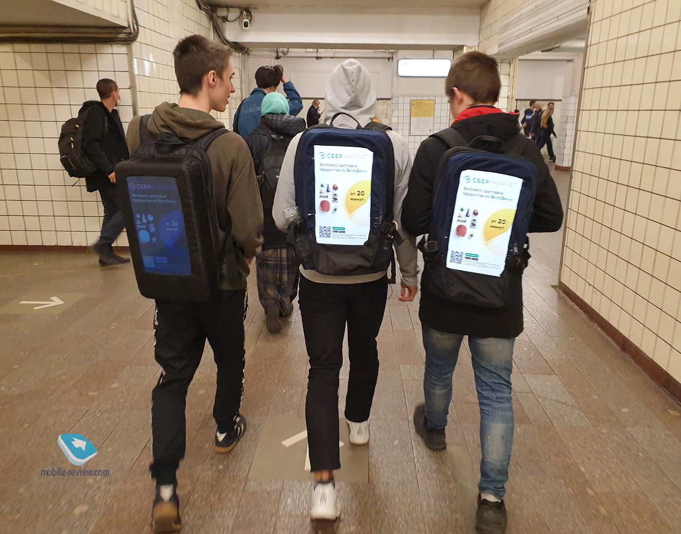 «Яндекс.Плюс», «Комбо Mail.Ru» или «СберПрайм» - какая подписка лучше