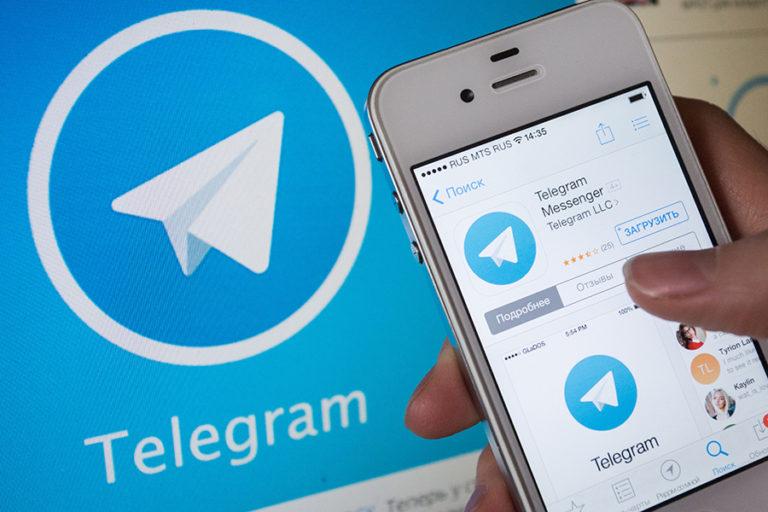 Пользователи Telegram подали в суд на  ФСБ