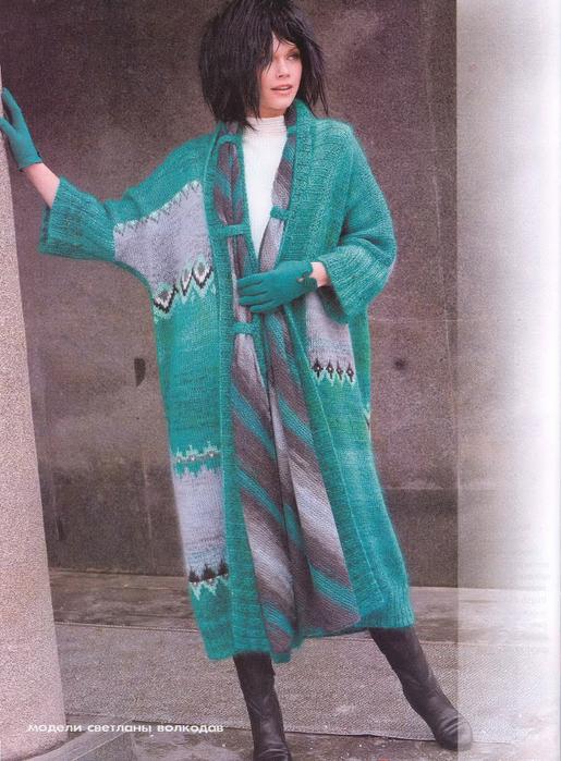 Пальто оверсайз связанное спицами вязание