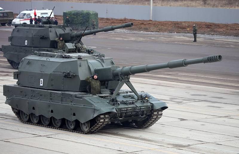 МО РФ заказало разработку буксируемой 152-мм гаубицы