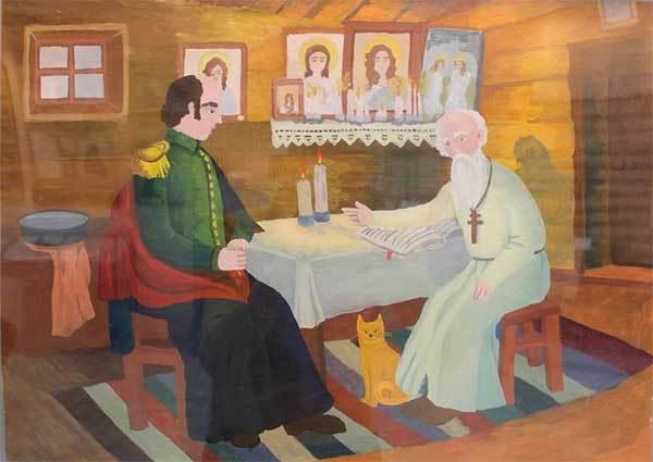 Старец Феодор Томский – русс…