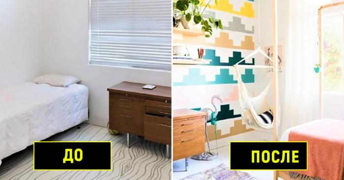 10 профессиональных дизайнерских способов изменить до неузнаваемости свою спальню