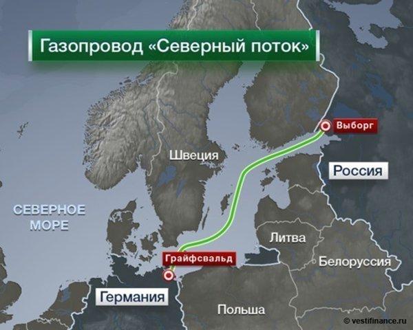 «Сами начнете строить трубу»: в России ответили Германии по «Северному потоку-2»