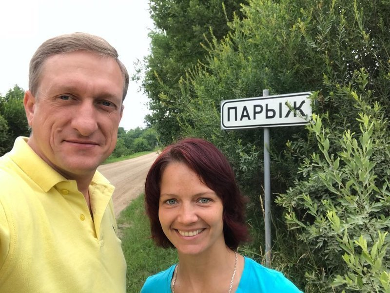вот такая Франция в республике Беларусь. город, названия, названия улиц, село, улицы, юмор