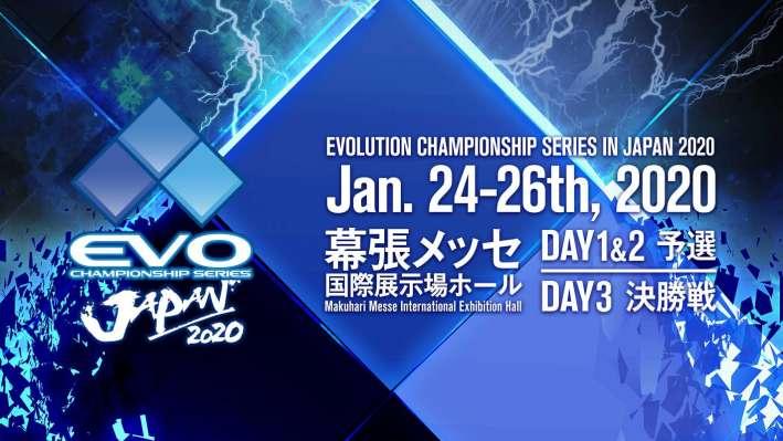 Накал страстей на EVO Japan 2020! evo japan 2020,игровые новости,Игры,файтинг