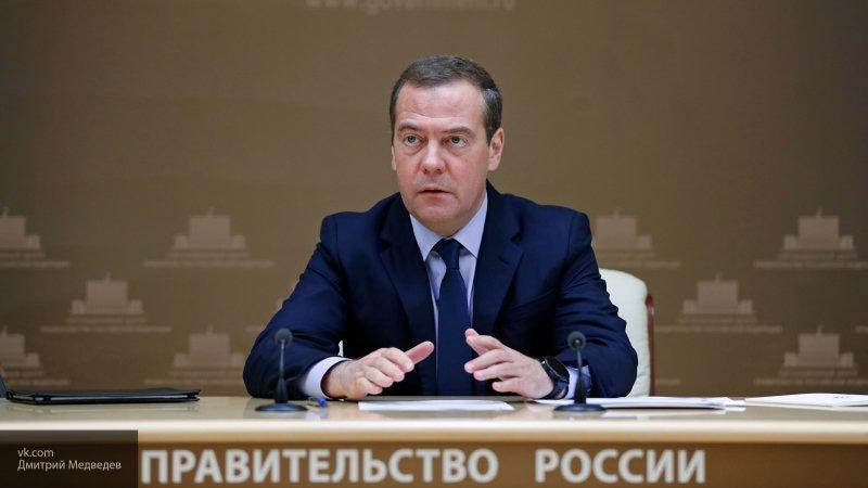 Медведев подписал план по реализации Стратегии пространственного развития России