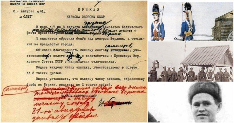 Министерство обороны России рассказало о премиях за подбитые танки и бомбардировку Берлина