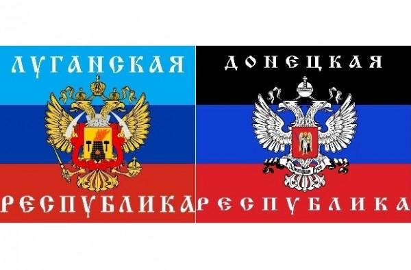 Идея Новороссии проросла новыми событиями