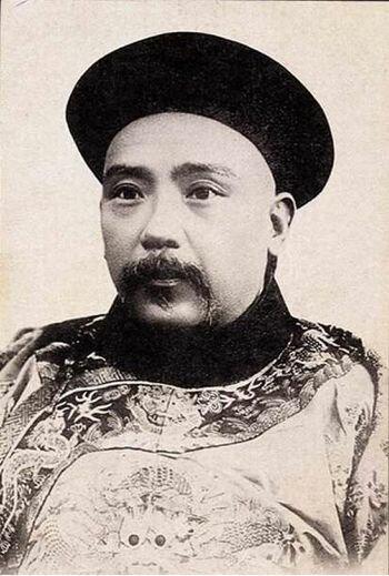 Генерал Не Шичэн