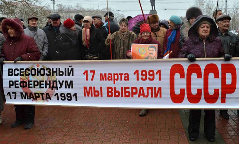17 марта - Состоялся единств…