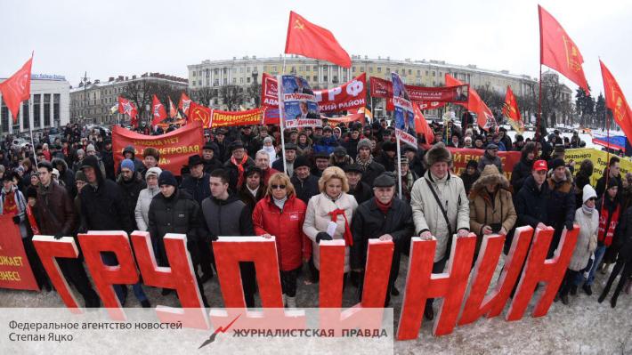 Эксперты объяснили провал митинга левых сил в Москве и политическое фиаско Грудинина