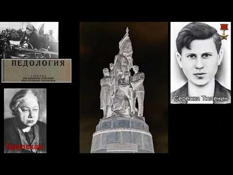 Корни лютой ненависти Крупской к Сталину и героям вообще