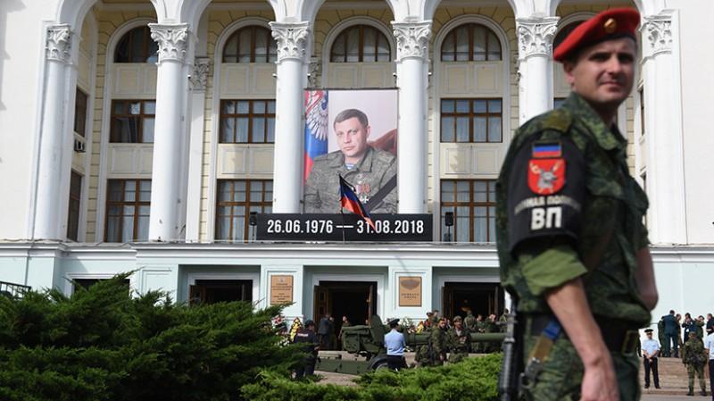 Франция и Германия отреагировали на гибель Захарченко
