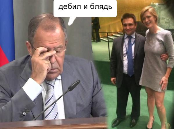 Лавров на встрече с Климкины…