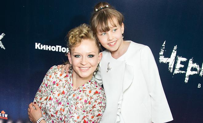 Юлия Пересильд с дочерью, Ал…