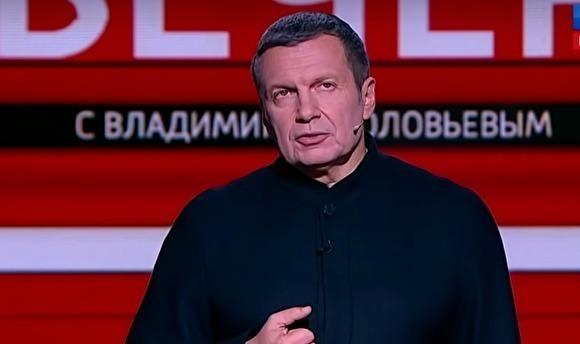 Эксперт: Соловьев имеет вид на жительство и является налоговым резидентом Италии