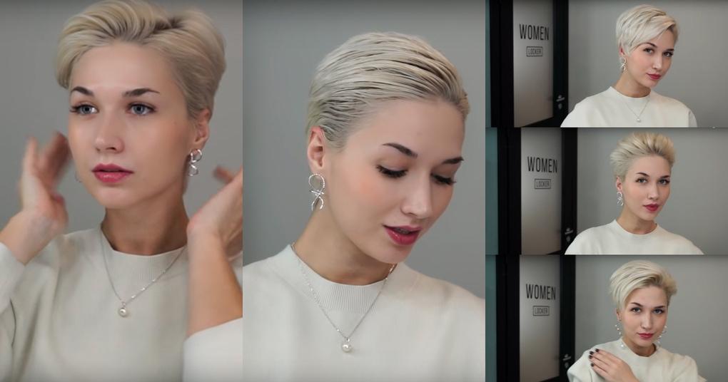 Пять невероятно простых укладок на короткие волосы