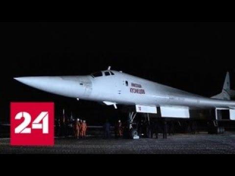 Ту-160 и его аналоги в НАТО:…