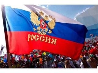Россия — уникальная страна с уникальным народом россия