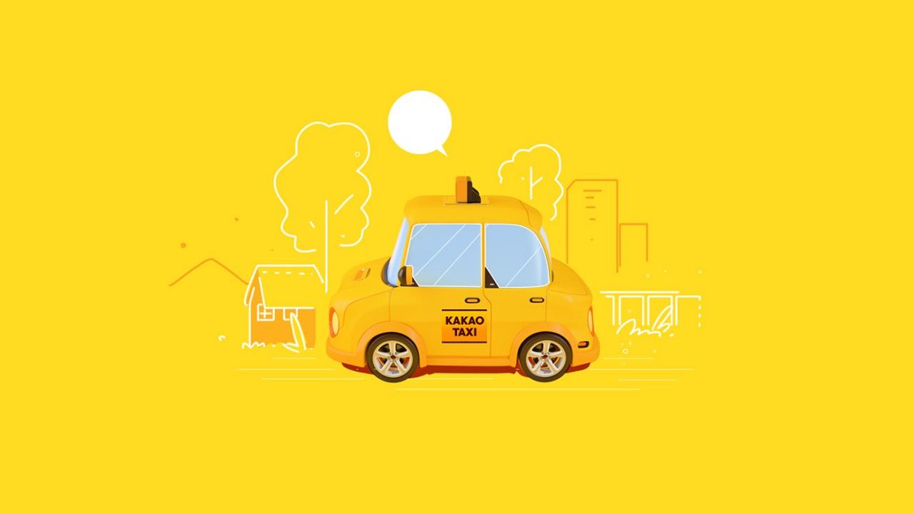 Инфографика: сколько стоит такси в разных странах