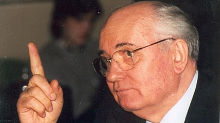 «Иуда XX века»: Призыв уважать Горбачева и Ельцина вызвал народный гнев в Рунете