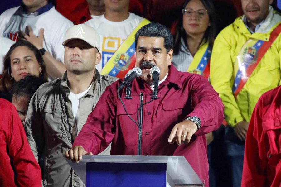Все наши собрались. Как отреагировали в мире на выборы в Венесуэле