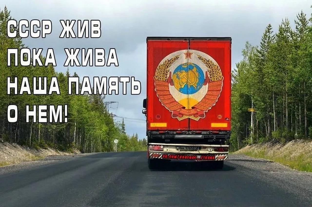 Интернет-артиллерия бьет по СССР. Выходит, он скорее жив, чем мертв?