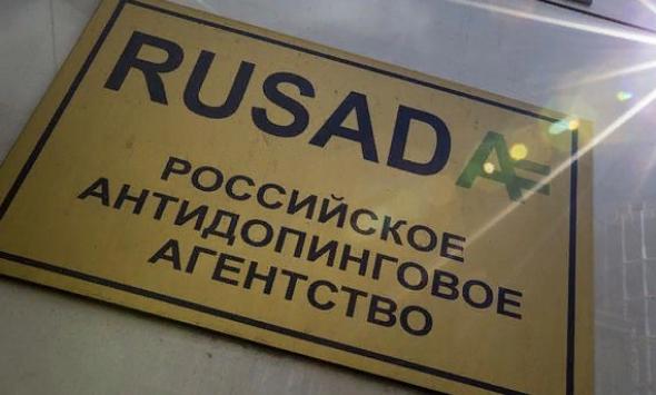 13 стран выступили против восстановления России в WADA