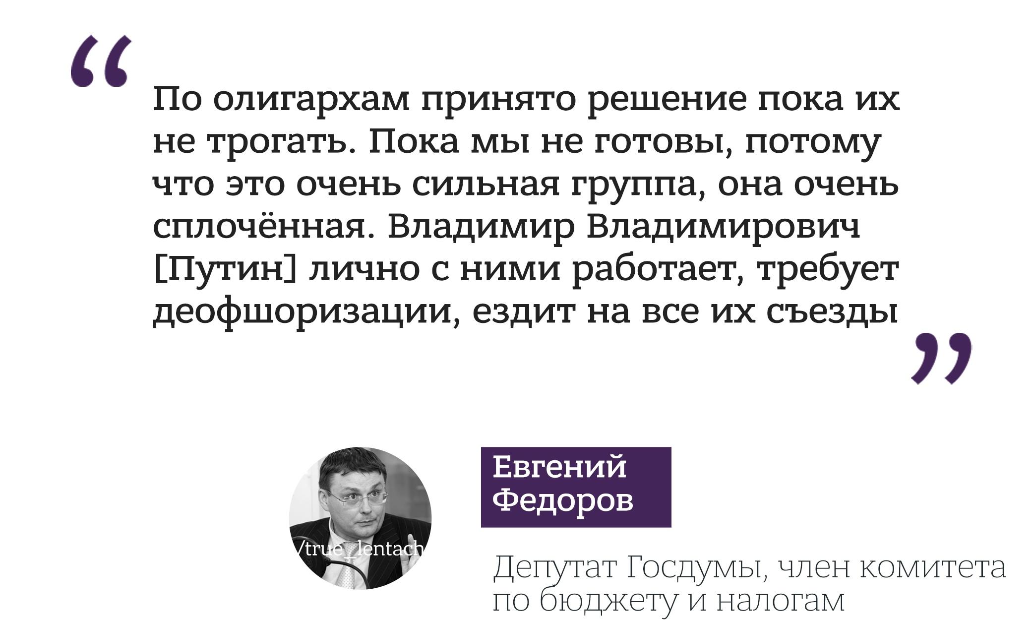 Мудро.Владимир Владимирович!