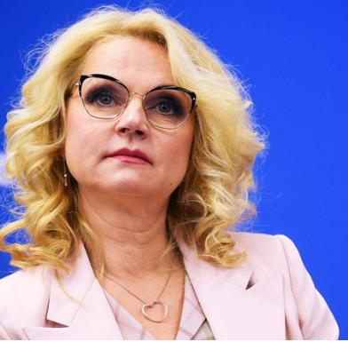 Голикова: средняя прибавка к пенсии после реформы составит 12 тыс. руб. в год