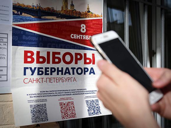 Омбудсмен: Избирательная кампания в Петербурге превзошла худшие ожидания