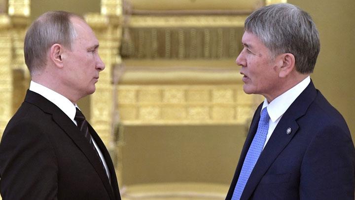 Киргизия: Восточная драма с ожиданием хоррора