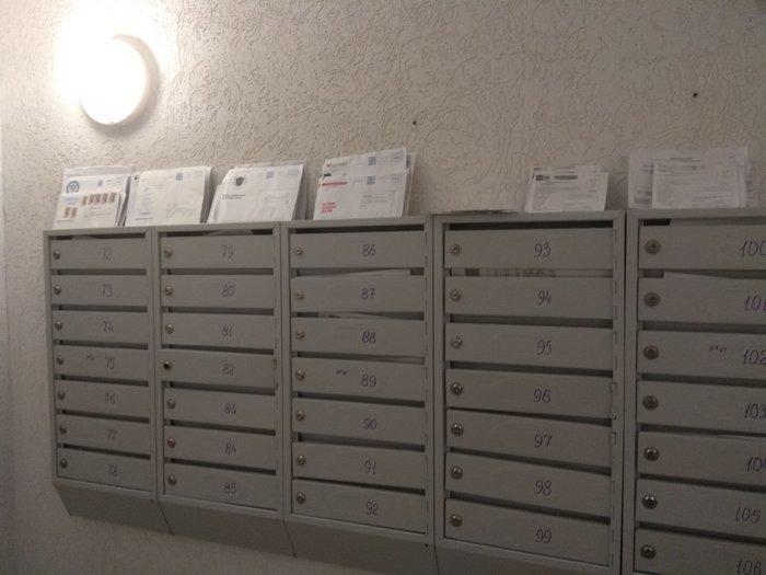Новые подробности работы Почты России, которые вас удивят письмо, посылка, почта, почта россии, прикол, россия, транспорт, юмор