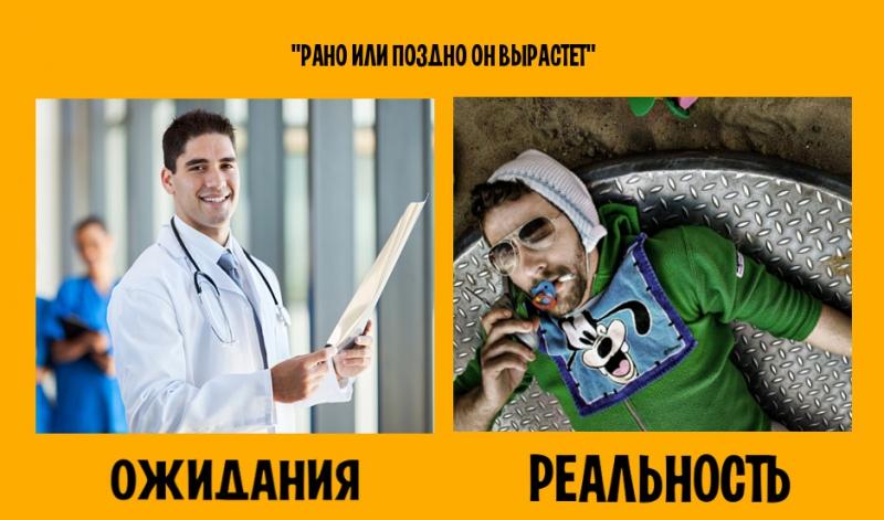 http://mtdata.ru/u27/photo4546/20880545756-0/original.jpg#20880545756