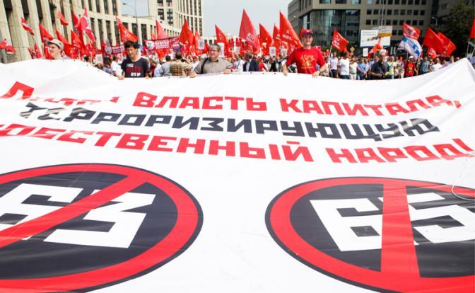 Кремль напугали пенсионеры: …