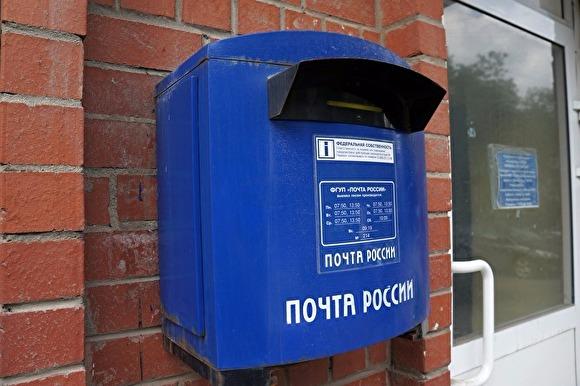 Появилось видео «кладбища» посылок под Липецком. «Почта России» считает это постановкой