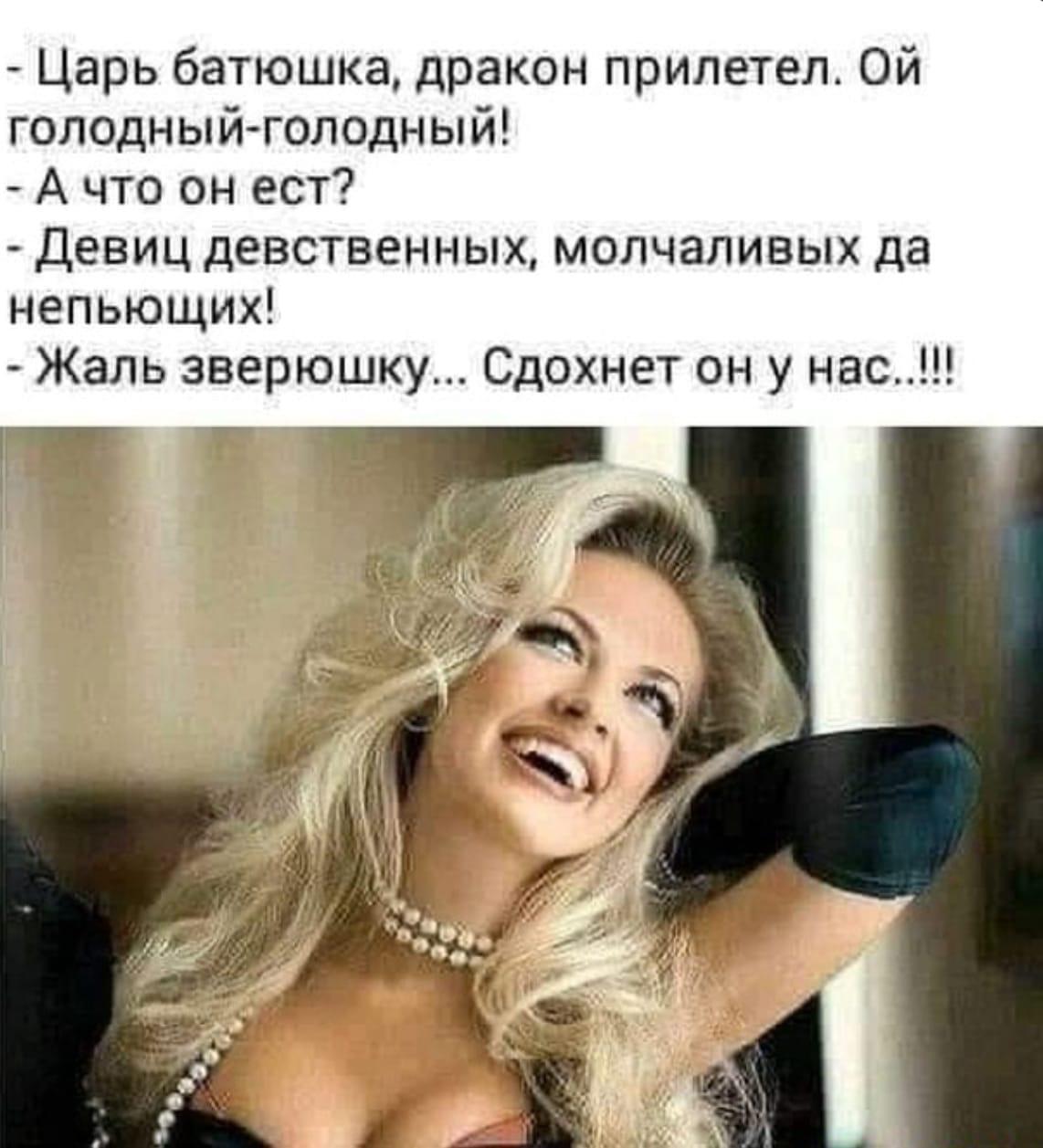 — Галина Григорьевна, что вы можете сказать о своем зяте?...