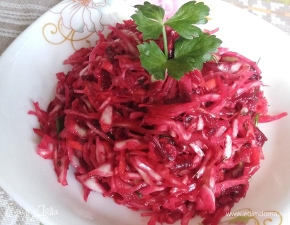 Салат «Мезе» овощные блюда,салаты
