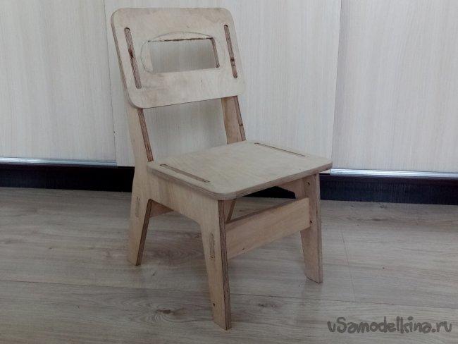 Детский стул из фанеры с чертежами