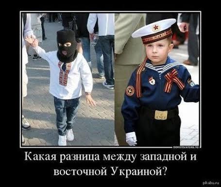 Донецк – информационные войны и реальные обстрелы