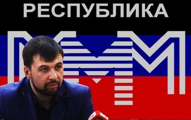 «Ташкент» сбежал, Пушилин «на коне»: что происходит в ДНР?