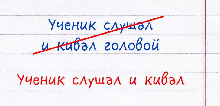 14речевых ошибок, которые делают даже знатоки русского языка
