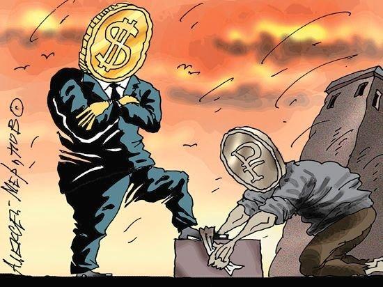 Рубль может только падать, доллар – только дорожать. Кто вбил это в наш ум?
