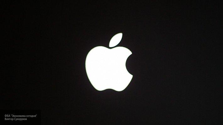 Презентация Apple 30 октября: что ждать от «яблочников»