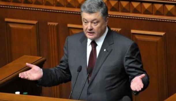 Порошенко не знает, куда делось соглашение Януковича с оппозицией февраля 2014 года