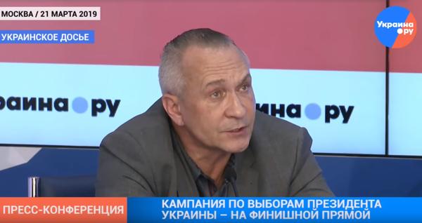 Западная Украина готовится уйти в Европу без Киева - Ситников. Почему это возможно новости,события