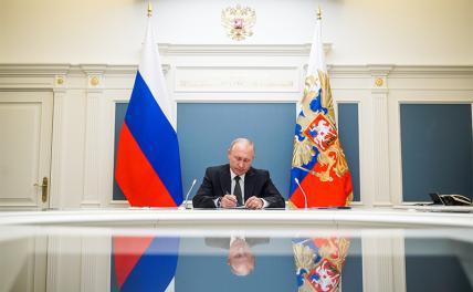 Элита не поверила в обнуление Путина и уже нашла кандидатуры в преемники