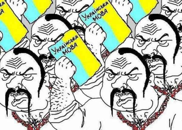 «Слява Украини!», или Рагули придумали новый украинский язык